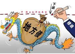 De la nature de l'Etat local en Chine : repenser les relations centre-périphérie