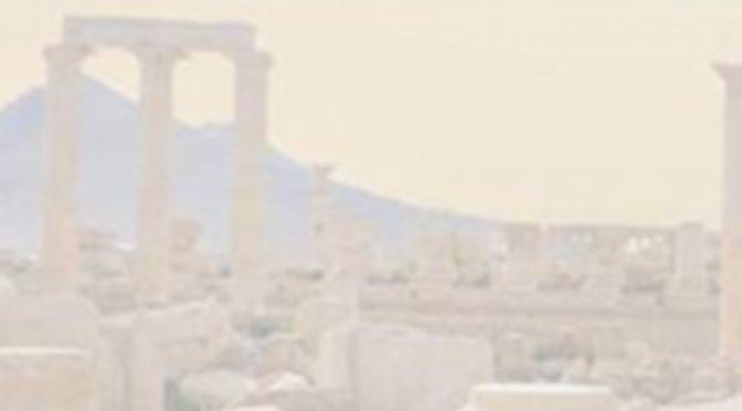 Colloque: <i>Moyen-Orient: Enjeux et marchés du patrimoine artistique. Un patrimoine mondial de l'humanité en péril</i>— Paris, 28/04/2017