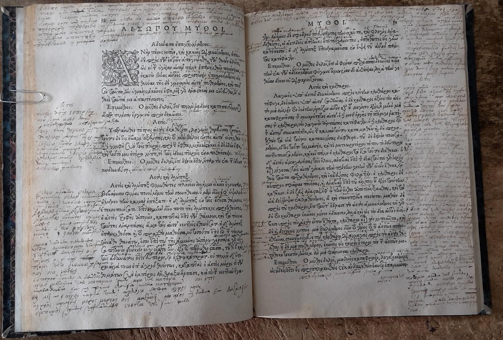 Dictionnaire Encyclopedique Du Judaisme Pdf Printer