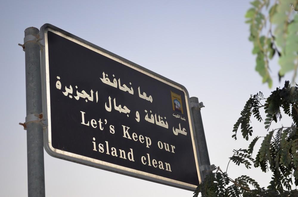Fig. 4 : panneau promotionnel sur l'île de Faïlaka (photo B. Couturaud 2012)