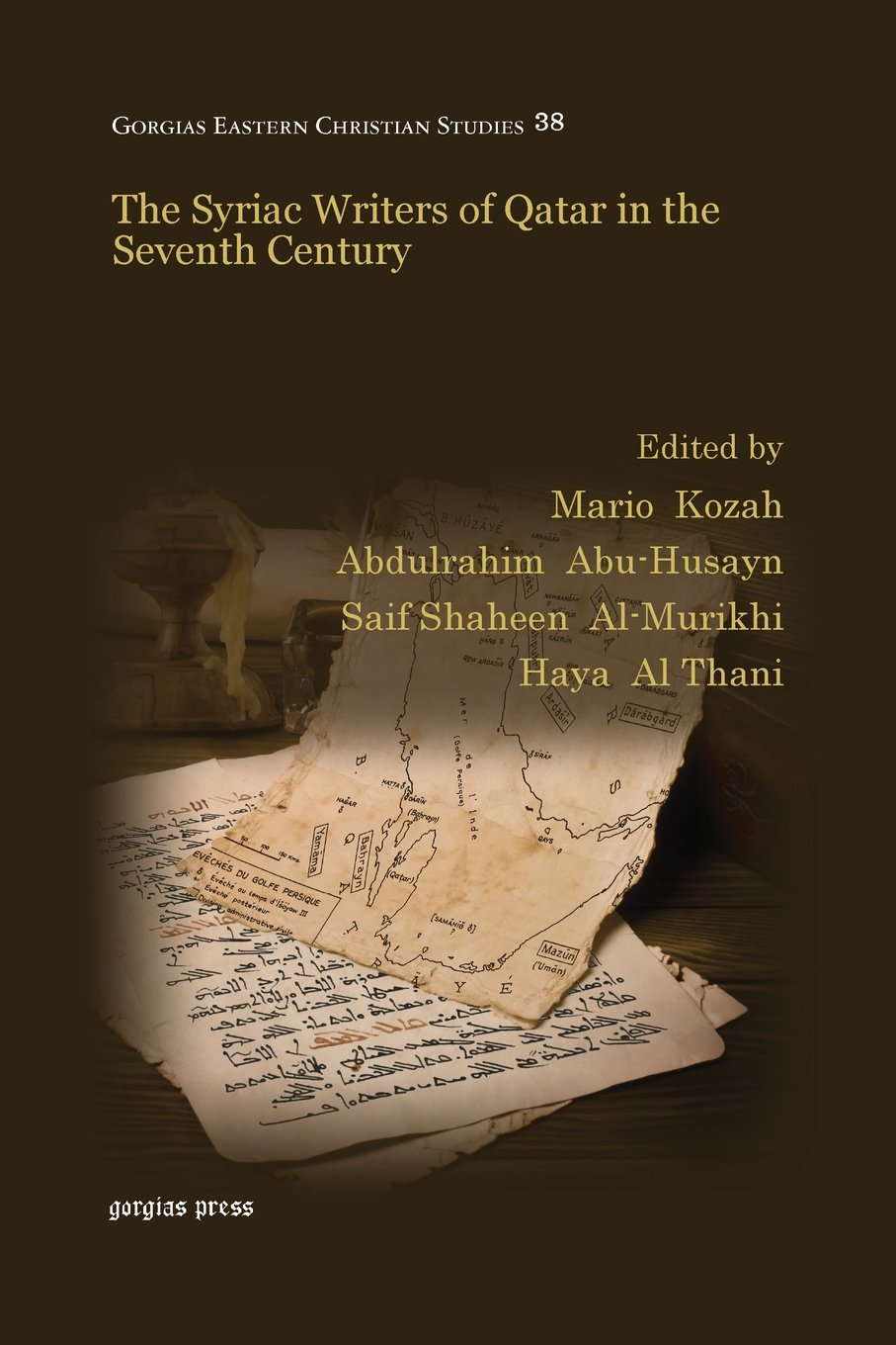 Fig. 1 : couverture de The Syriac Writers of Qatar in the Seventh Century