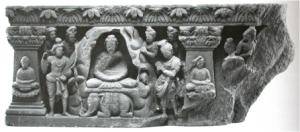 Fig. 16 : British Museum, Ht 20,4 cm. Photo British Museum.
