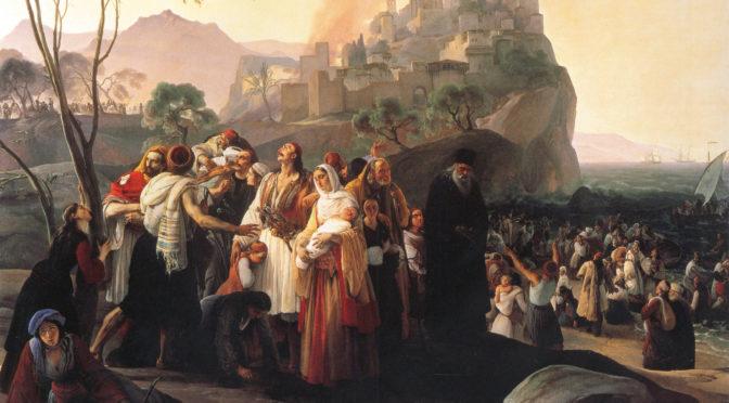 Les mots de l'exil dans l'Europe du XIXe siècle