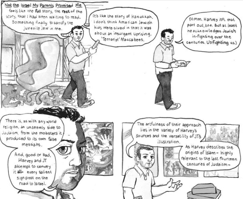 """A Review of """"Not the Israel My Parents Promised Me"""" By A. David Lewis (author) and Miriam Libicki (illustrator), August 27, 2012"""