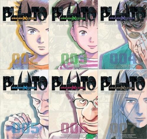 """Pluto, de Naoki Urazawa. Le décompte des volumes trouve ici sa limite; chacun de ces volumes a une pagination inférieure de moitié à ceux de Monster """"Perfect édition"""", du même auteur."""