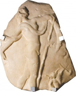 Fragment Marmorkrater