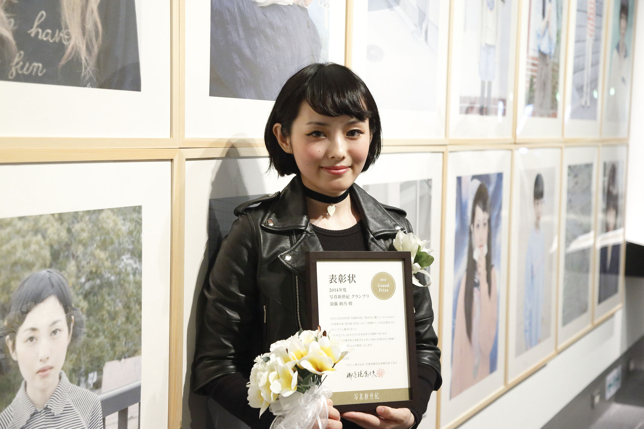 Figure 5 : Ayano Sudō lors de la remise de Prix New Cosmos of Photography, 2014.