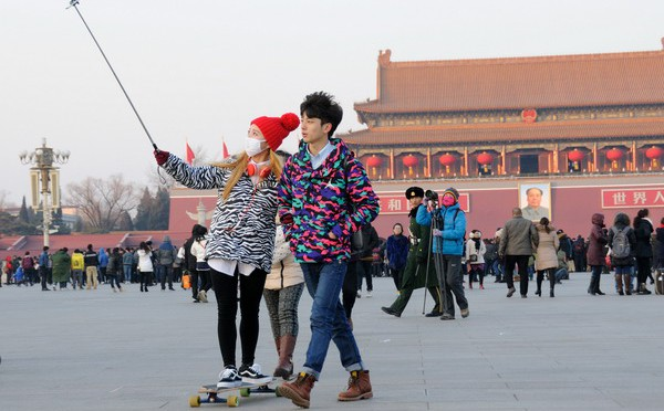 Chinesemuseumssay'no'