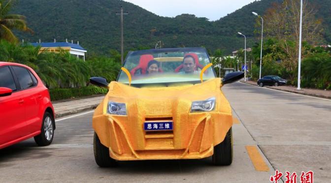 China's 1st 3D-printed car