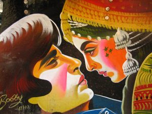 Backview Bollywood #37 by Meena Kadri