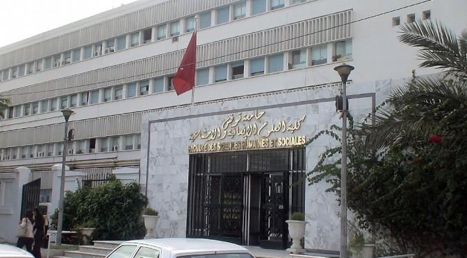 Appel à communications – Colloque «Les découpages territoriaux», Tunis, novembre 2015