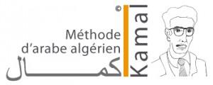 Logo-Kamel-2