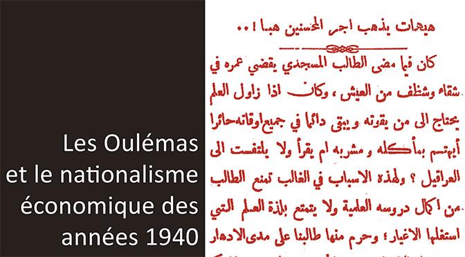 Les Oulémas et le nationalisme économique des années 1940. La dimension économique du mouvement de l'Iṣlâḥ