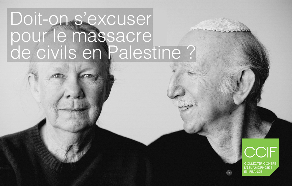 not-in-my-name-juifs-palestine-ccif
