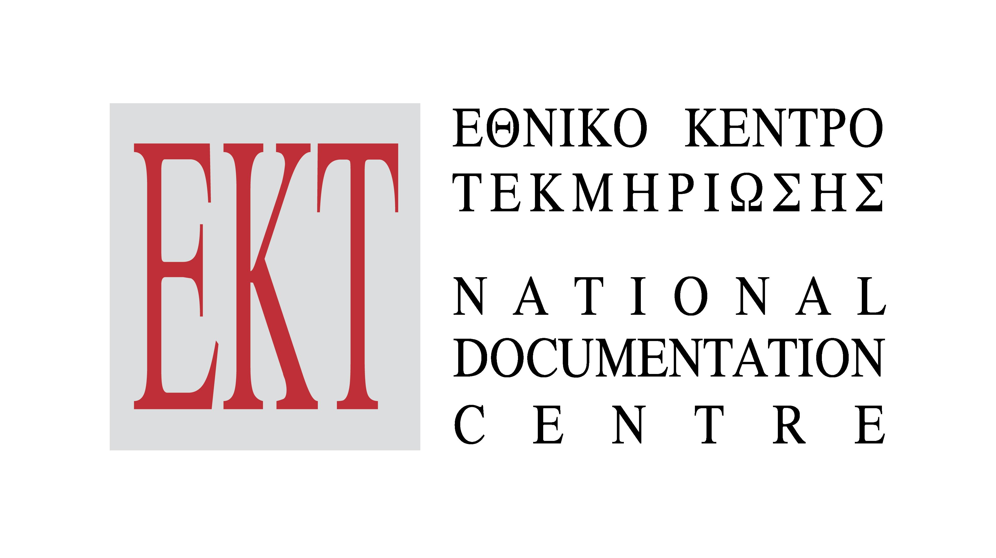 EKT Logo