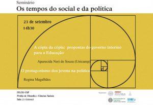 folder_sem_tempos-do-social-e-da-politica