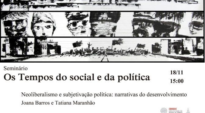 """Seminário """"Os Tempos do Social e da Política"""" (18/11/16)"""
