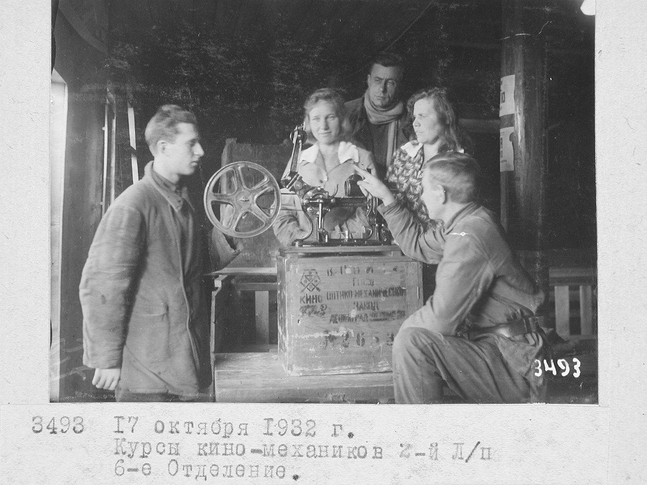 17 oct 1932 Cours de ciné-mécanique au camp n°2 6e section