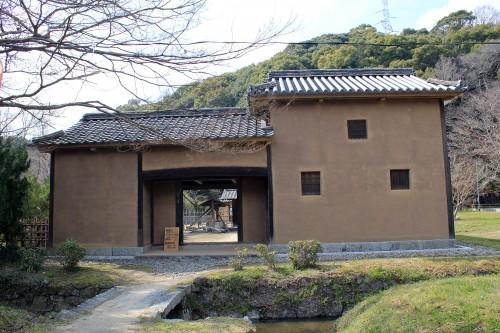 Nagayamon de la maison de Kinoshita Toshiharu