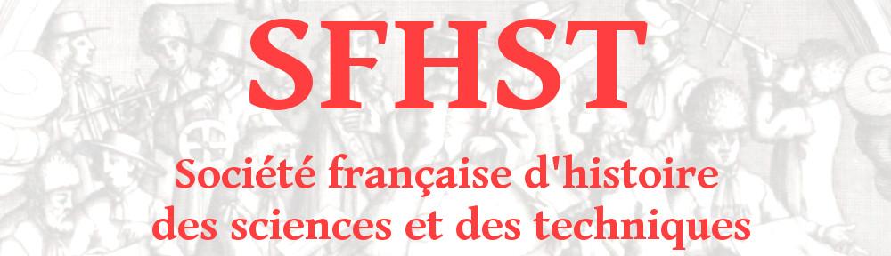 SFHST