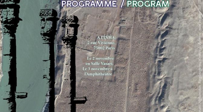 [Colloque] Programme Prévisionnel Colloque International Archéologie Conflits