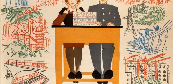 Affiche soviétique de 1963 (source : Soviet Visuals)