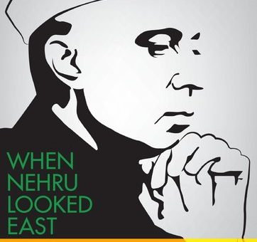 Couverture de Franckel, When Nehru Looked East, OUP, 2020