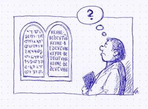 h-dros-pseudo-ecriture