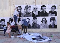 "JR, Inside Out, Irbid, Jordan, ""We are Arabs. We are Humans"", source Wikipédia.fr"