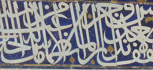 Detail Uzun Hasan Isfahan