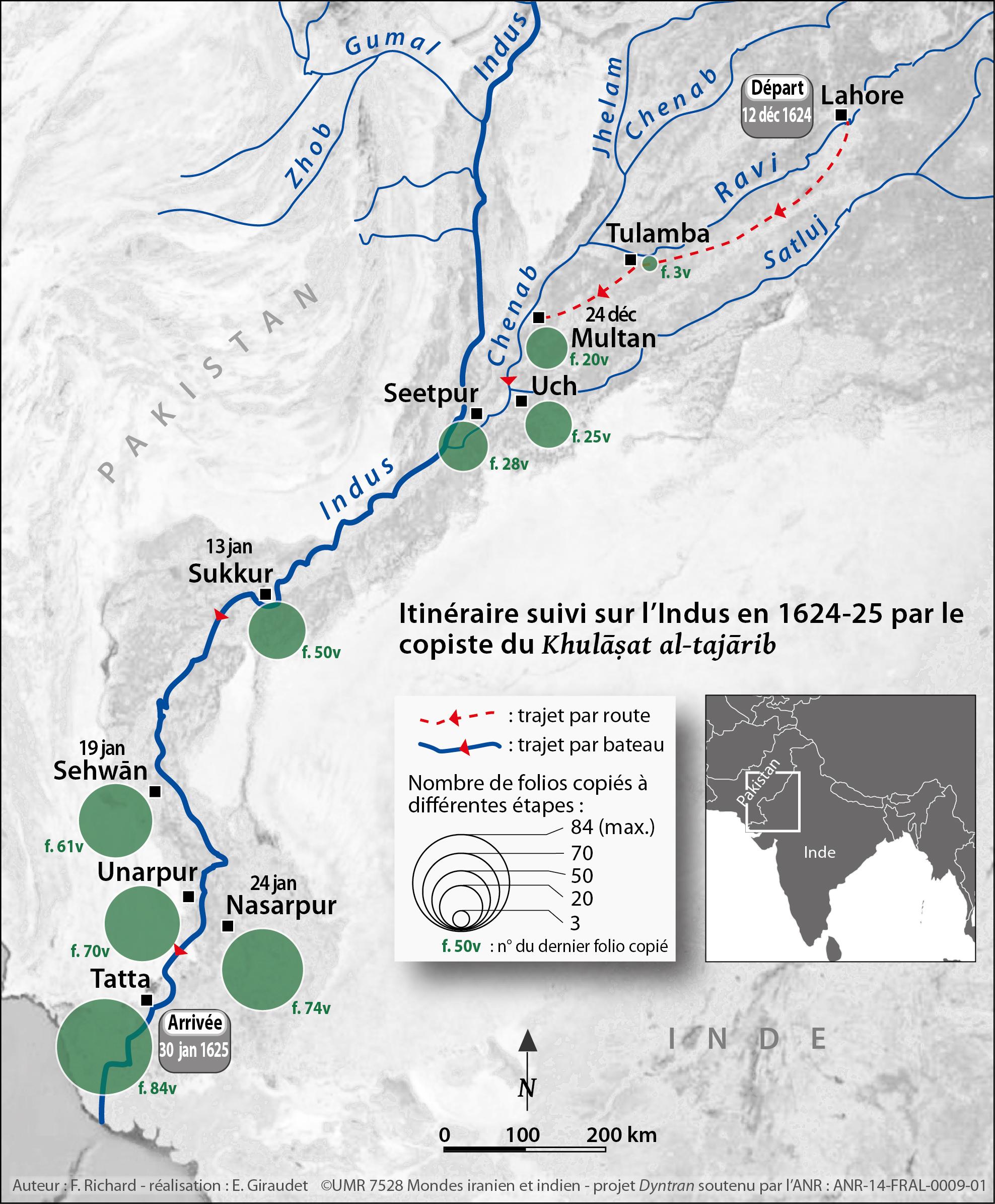 MMS-Indus-b copie