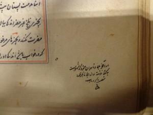 Fig. 11 : f. 40, pays des Nahars