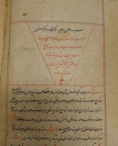 Fig. 18 : SP 1156, f. 1v, début de la table des chapitres
