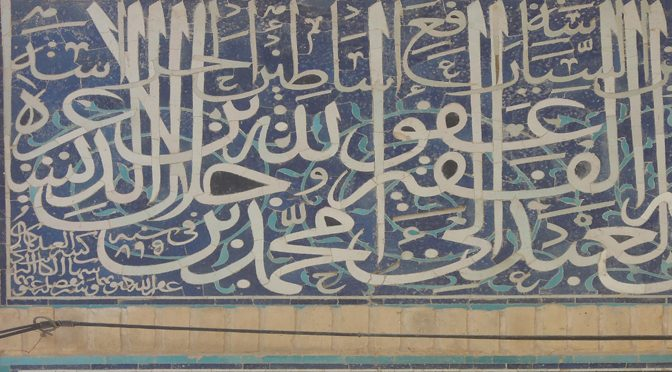 A Family of Calligraphers in Turkmen Architecture