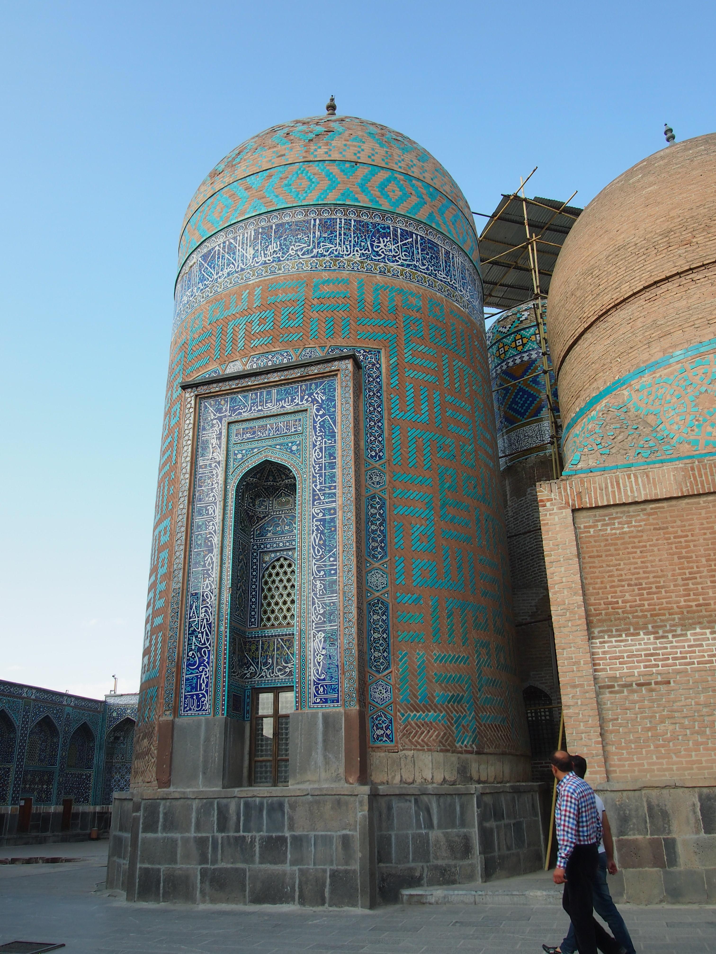 Mausoleums in Safavid Family History   DYNTRAN: Dynamics ...