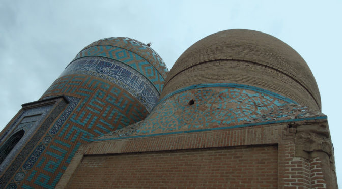 Mausoleums in Safavid Family History