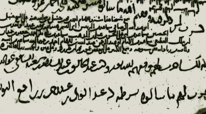 Transmission des textes en islam