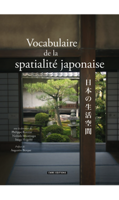 vocabulaire-de-la-spatialite-japonaise-sous-la-direction-de-philippe-bonnin
