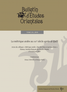 Bulletin d'études orientales, 59