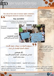 Affiche de la conférence de Ray Jureidini