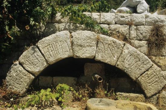 Fontaine d'Aïn el-Qabou