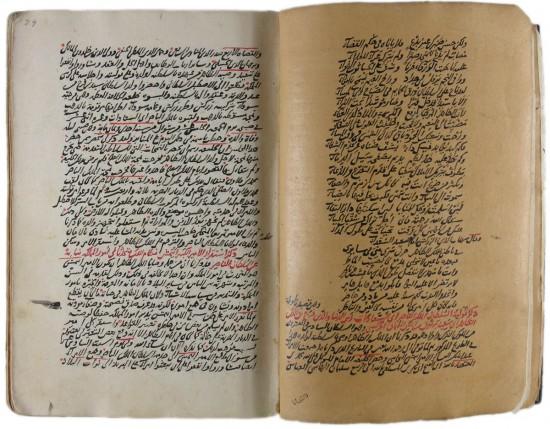 Istanbul, Bibliothèque Ahmet III, ms 2911-A-19, f. 23v-24