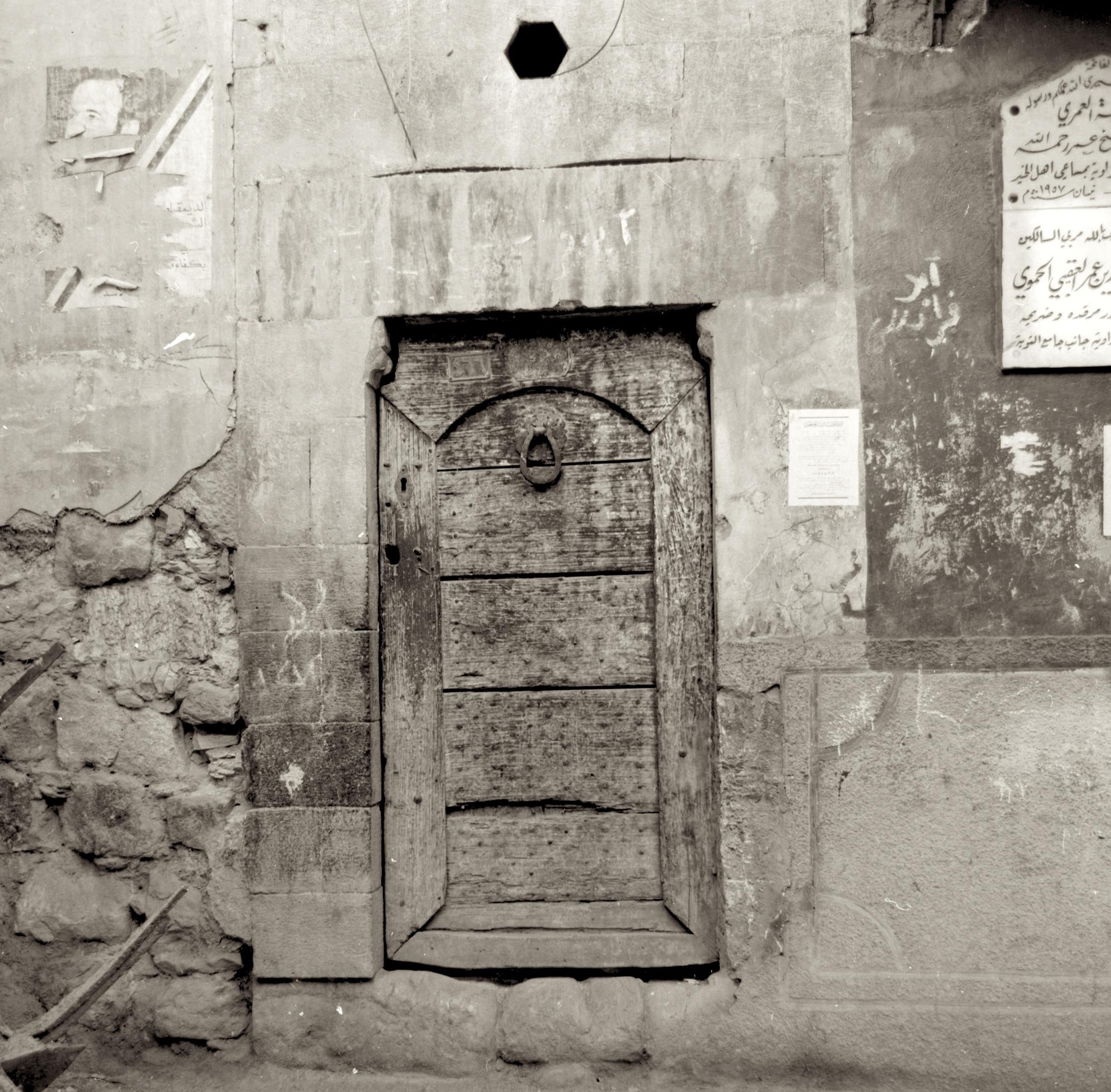Porte De Maison En Bois - nouveau produit photos porte en bois ...