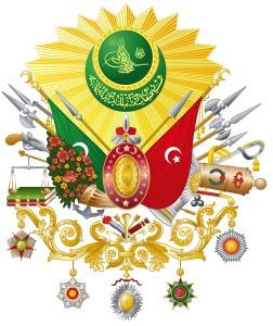 Armoiries ottomanes. Source : http://fr.wikipedia.org/wiki/Armoiries_ottomanes