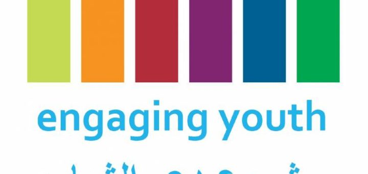 "Logo du programme ""Engaging with the youth of Syria"" UNRWA"
