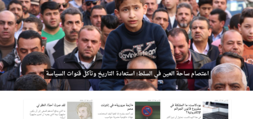 7iber Homepage
