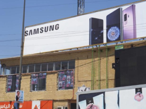 10. Détail de la façade actuellement défigurée par le percement incongru d'ouvertures, la présence de nombreux panneaux commerciaux, et la présence d'un grand écran publicitaire. Caecilia Pieri, 14 Avril 2018.
