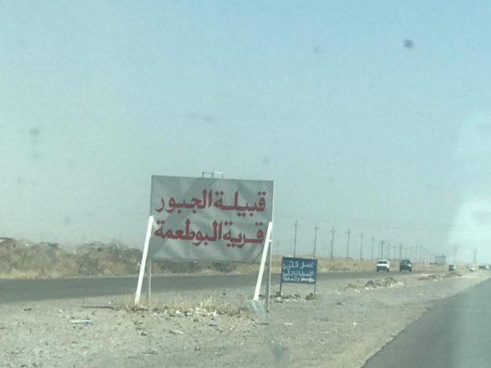 Revendication territoriale des Joubour sur le village d'Albou Ta'amat, à quelques kilomètres de l'université de Tikrit, août 2019, crédits A. A.