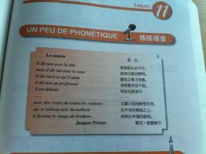 Xiaohong MA, Le Français (Tome I, édition relue et augmentée), Pékin, Édition de l'enseignement et la recherche des langues étrangères, 2007, p.231.
