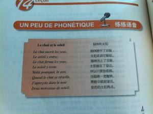 Xiaohong MA, Le Français (Tome I, édition relue et augmentée), Pékin, Édition de l'enseignement et la recherche des langues étrangères, 2007, p.312.